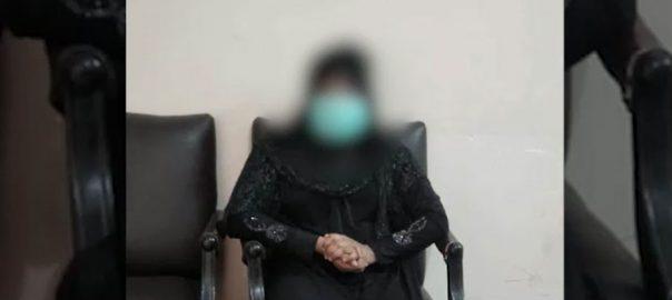 ٹک ٹاک پر دوستی ، نوجوان ، دوستوں کے ہمراہ ، لڑکی سے اجتماعی زیادتی ، لاہور ، 92 نیوز