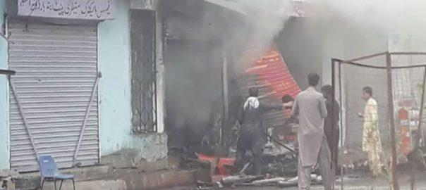 تربت ، دھماکہ ، ایک شخص جاں بحق ، 7 زخمی ، کوئٹہ ، 92 نیوز