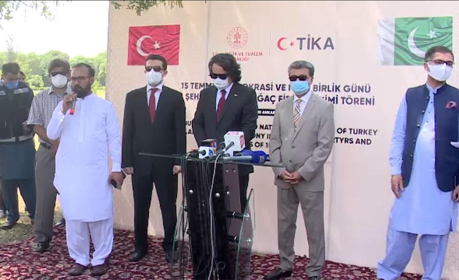 ترکی میں 15 جولائی کی بغاوت ناکام بنانے والے شہداء کی یاد میں یوم جمہوریت