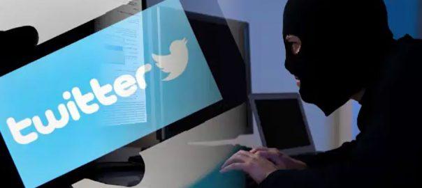 ٹویٹر ہیکرز ، نشانے ، اوباما سمیت اہم شخصیات ، اکاؤنٹس ہیک ، کیلی فورنیا ، 92 نیوز