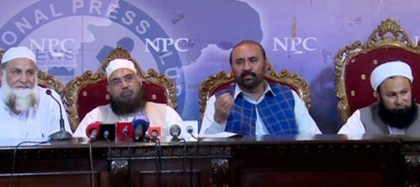 علمائے کرام ، اسلام آباد ، مندر ، تعمیر ، نظرثانی ، مطالبہ