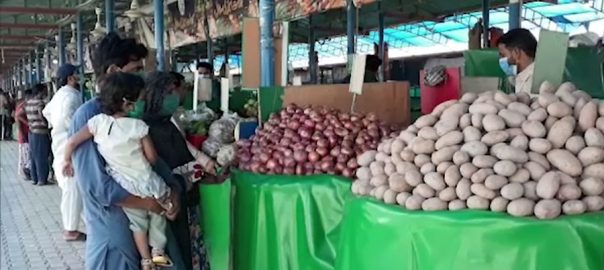 لاہور ، فیصل آباد ، پشاور ، عید قربان ، سبزیوں ، قیمتوں میں اضافہ ، 92 نیوز