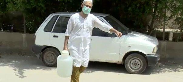 کراچی ، بجلی کی بندش ، پانی کا بحران پیدا ، 92 نیوز