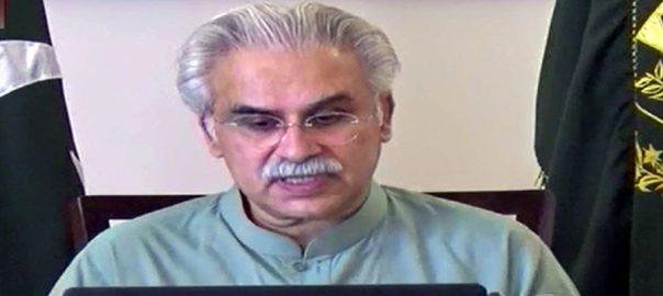 یہ عیدالاضحیٰ ، عام عید نہیں ، گہما گہمی سے بچیں ، ڈاکٹر ظفر مرزا ، ٹویٹ ، اسلام آباد ، 92 نیوز