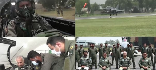 ایئرچیف مارشل ، مجاہد انور خان ، آپریشنل ایئربیس ، دورہ