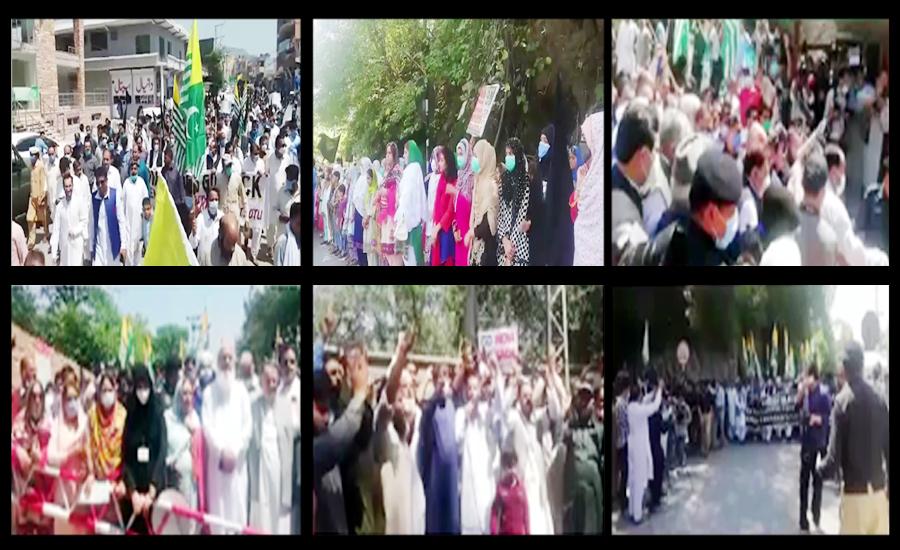 یوم استحصال پر آزاد کشمیر بھر میں احتجاجی مظاہرے اور ریلیاں