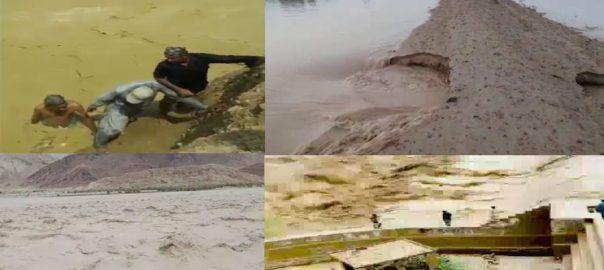 بلوچستان ، مون سون ، بارشوں ، ڈوب ، اضلاع ، زیرآب