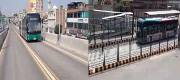 پشاور ، شہریوں ، سہولت ، بی آر ٹی ، فیڈر روٹ سروس ، آغاز