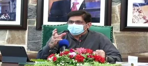 CM sindh sayed murad ali shah