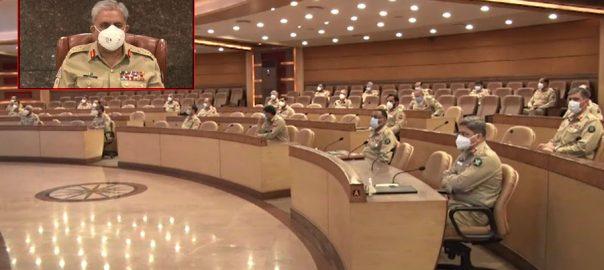 آرمی چیف ، زیر صدرات ، کور کمانڈر کانفرنس ، قومی سلامتی کے امور ، تفصیلی غور ، ڈی جی آئی ایس پی آر ، راولپنڈی ، 92 نیوز