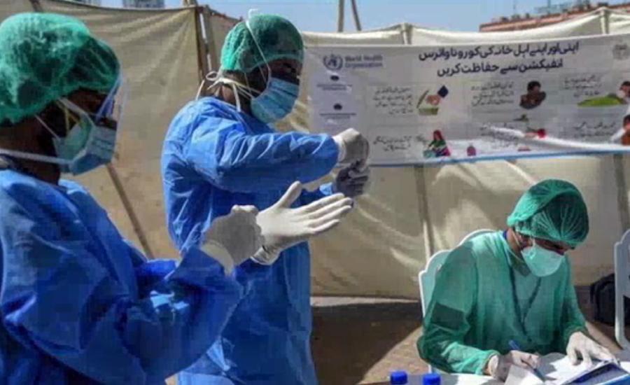 پاکستان میں کورونا سے 2 لاکھ 65 ہزار سے زائد مریض صحت یاب ہو گئے
