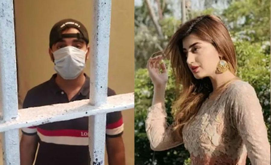 کراچی، ڈاکٹر ماہا کی پُراسرار موت خودکشی ہی نکلی