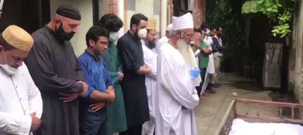 سابق صدر ، رفیق تارڑ ، اہلیہ ، نماز جنازہ ، ادا
