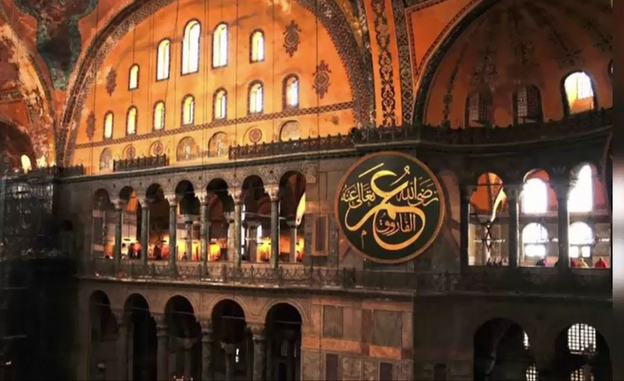 حضرت عمر فاروقؓ کا یوم شہادت آج عقیدت و احترام سے منایا جا رہا ہے