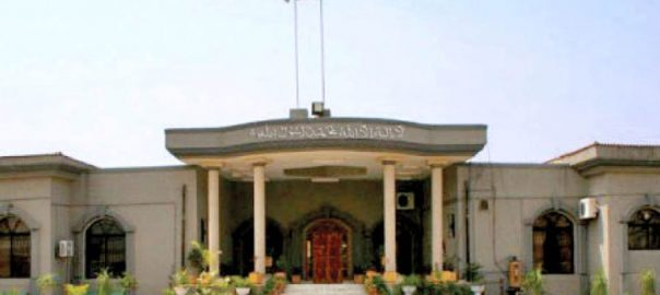 IHC-Islamabad-High-Court