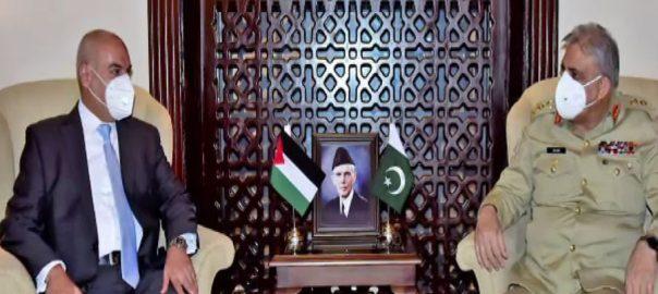 آرمی چیف ، اردن ، سفیر ، ملاقات ، دفاعی تعاون ، وسعت ، گفتگو