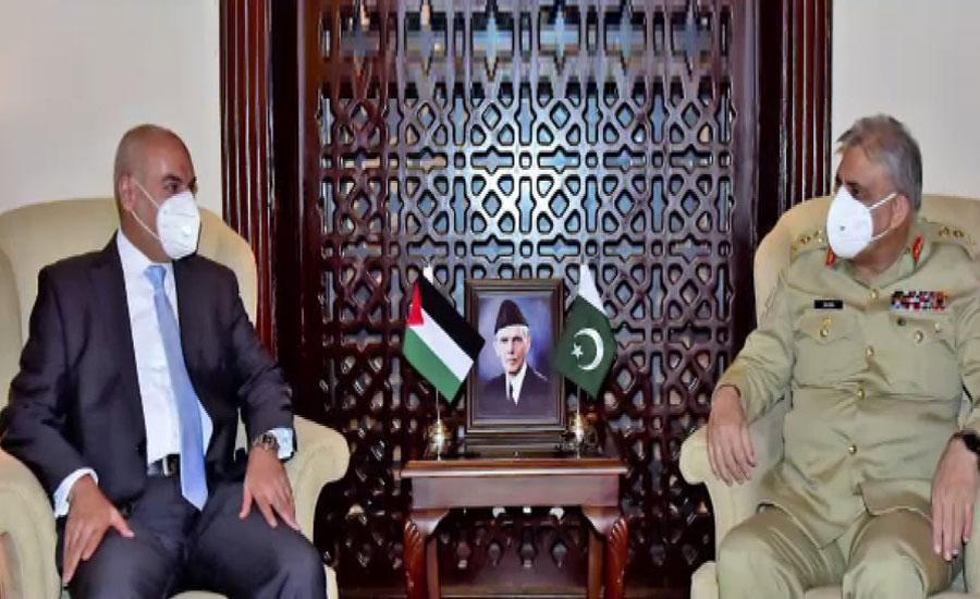 آرمی چیف سے اردن کے سفیر کی ملاقات، دفاعی تعاون میں وسعت پر گفتگو