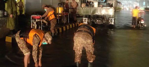 کراچی ، بارش ، ابتر صورتحال ، پاک فوج ، سول انتظامیہ ، مدد ، ریلیف آپریشن ، آئی ایس پی آر ، راولپنڈی ، 92 نیوز