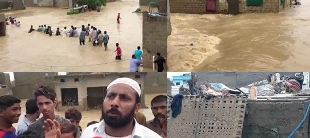 کراچی ، بارشوں ، تباہی ، نکاسی ، پانی ، جوں کا توں