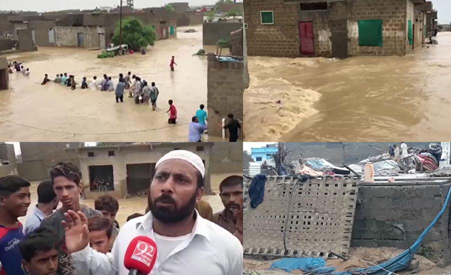 کراچی میں بارشوں سے تباہی ، نکاسی نہ ہونے سے پانی جوں کا توں
