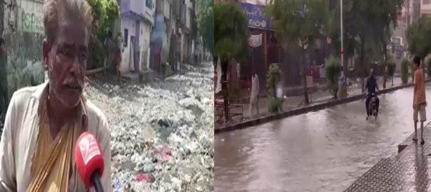 کراچی ، علاقوں ، بارش ، کارساز، شارع فیصل، بلوچ کالونی ، بادل