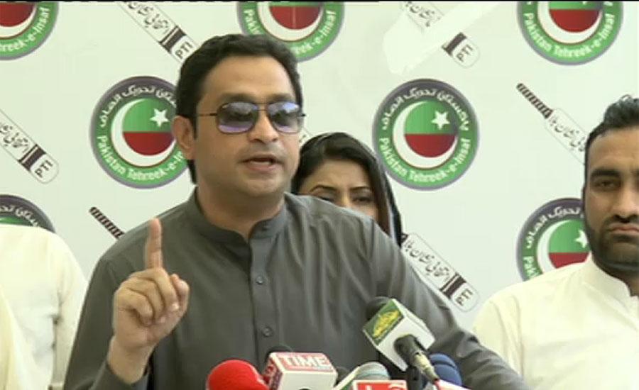 چیف جسٹس کراچی کی صورت حال پر نوٹس لیں ، خرم شیر زمان