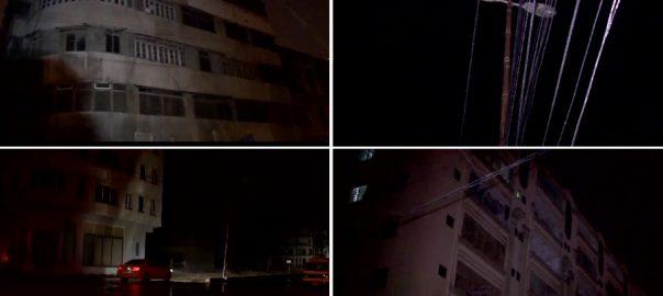 Karachi Load Shading