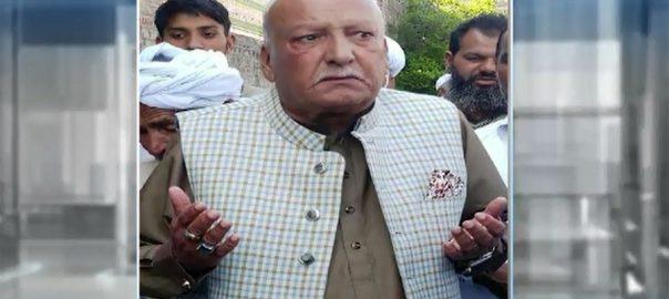 سیالکوٹ ، حلقہ این اے 75 ، ن لیگ ، رکن قومی اسمبلی ، سید افتخار الحسن ، انتقال
