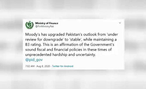 موڈیز ، پاکستان ، ریٹنگ مستحکم قرار ، وزارت خزانہ ، تصدیق ، اسد عمر ، اسلام آباد ، 92 نیوز