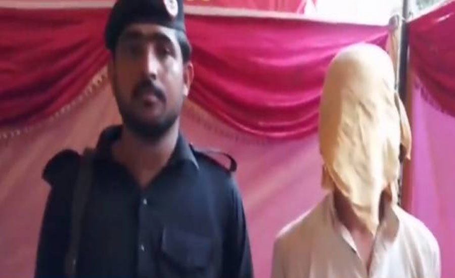 نوشہرہ میں 6 سالہ بچی کو زیادتی کے بعد قتل کرنے والا ملزم پڑوسی نکلا