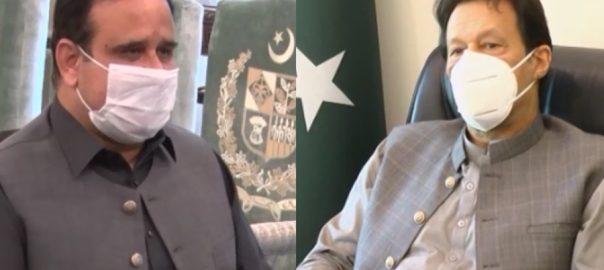 وزیرِ اعظم ، وزیر اعلیٰ پنجاب ، عثمان بزدار ، ملاقات ، صوبہ ، صورتحال ، تبادلہ خیال