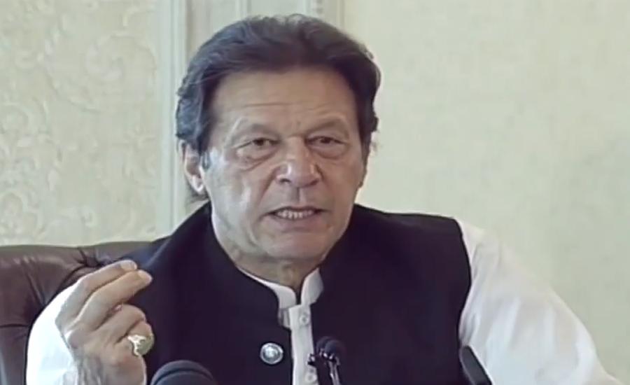 کراچی کے عوام کی مشکلات کا احساس ہے ، انہیں تنہا نہیں چھوڑیں گے ، وزیر اعظم