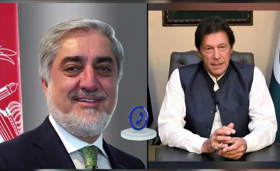 وزیراعظم کا افغان قومی مفاہمتی کونسل کے سربراہ عبداللہ عبداللہ کو ٹیلی فون