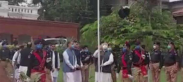 پشاور ، یوم آزادی ، مرکزی تقریب ، وزیراعلیٰ ، محمود خان ، پرچم کشائی