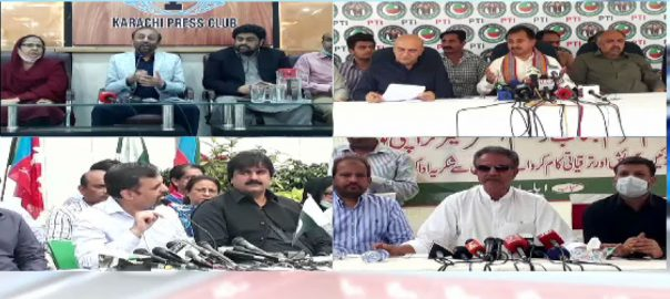 ضلع ، منظوری ، کراچی ، سیاست ، ہلچل ، پی ایس پی ، احتجاج ، اعلان