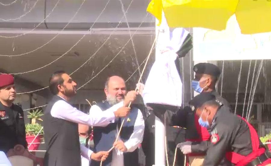 جشن آزادی کی مناسبت سے کوئٹہ میں تقریب ، جام کمال کی پرچم کشائی کی تقریب میں شرکت