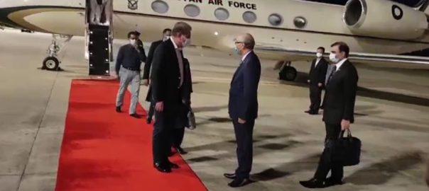 وزیر خارجہ ، شاہ محمود قریشی ، چین ، دورے ، بیجنگ