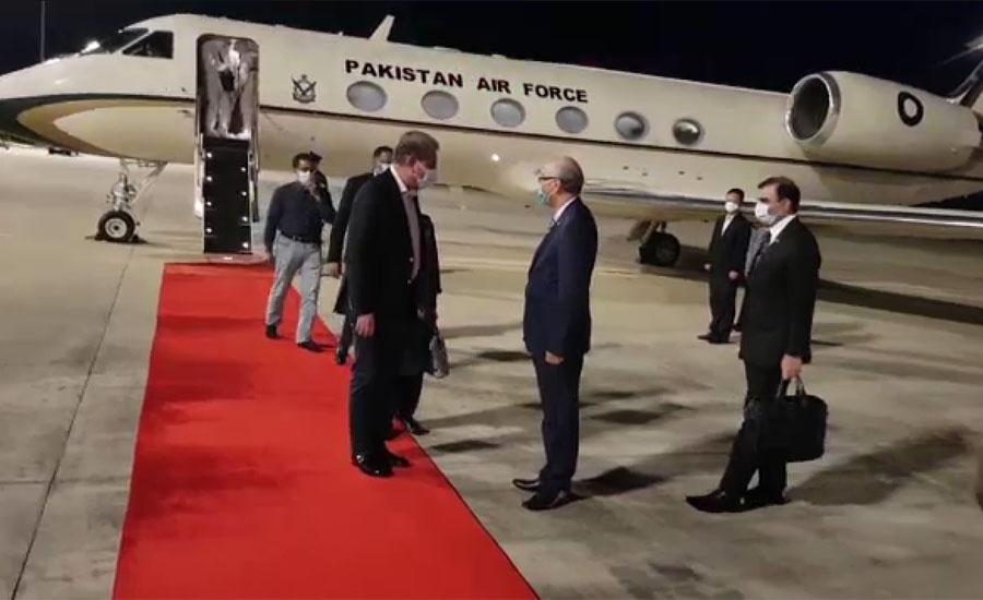وزیرخارجہ شاہ محمود قریشی چین کے دورے پر بیجنگ پہنچ گئے