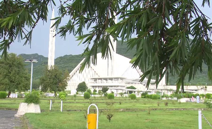 راولپنڈی اور اسلام آباد میں صبح کے وقت بارش ، موسم خوشگوار
