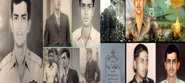 پاک فوج ، راشد منہاس ، شہید ، عظیم قربانی ، خراج عقیدت
