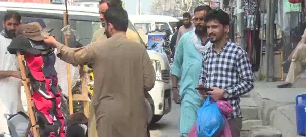Rawalpindi bazar