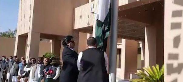 سعودی عرب ، مقیم پاکستانیوں ، جشن آزادی ، جوش و جذبہ