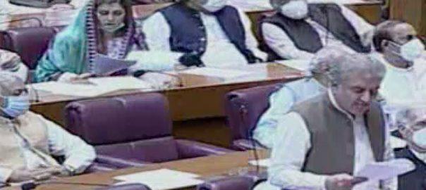 پارلیمنٹ ، مشترکا اجلاس ، کشمیریوں ، مظالم ، قرارداد ، منظور