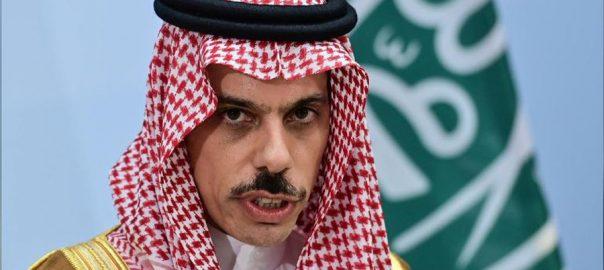 اسرائیل ، تعلقات ، متحدہ عرب امارات ، پیروی ، سعودی وزیر خارجہ
