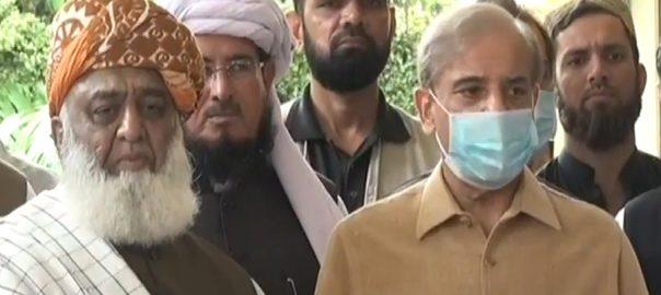 Shahbaz Sharif with Fazal ur Rehman