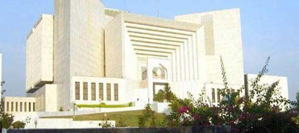 Supreme-Court-Pakistan-qazi-faez-