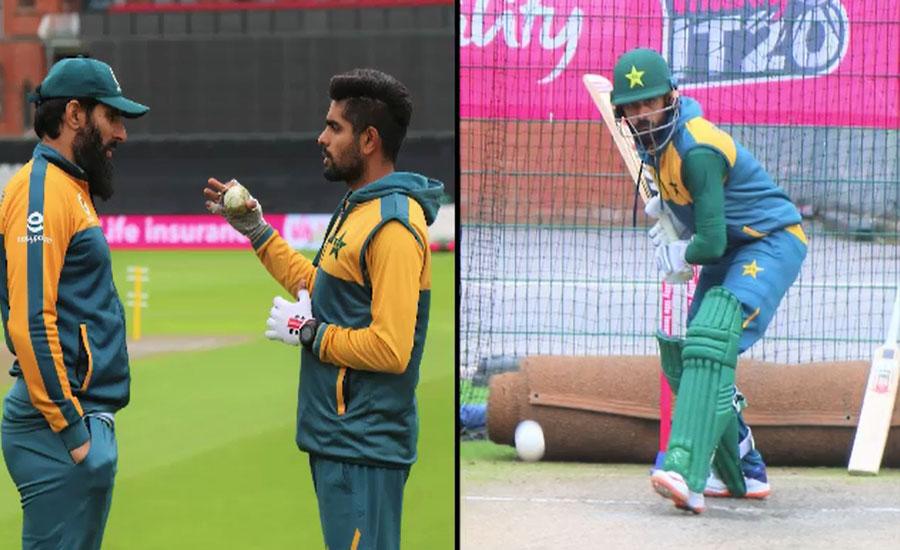 پاکستان اور انگلینڈ کے درمیان دوسرا ٹی ٹوئنٹی میچ آج کھیلا جائے گا