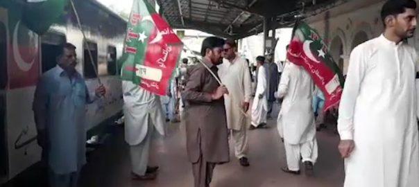 Train March