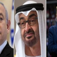 متحدہ عرب امارات ، اسرائیل ، سفارتی تعلقات ، قائم ، معاہدہ