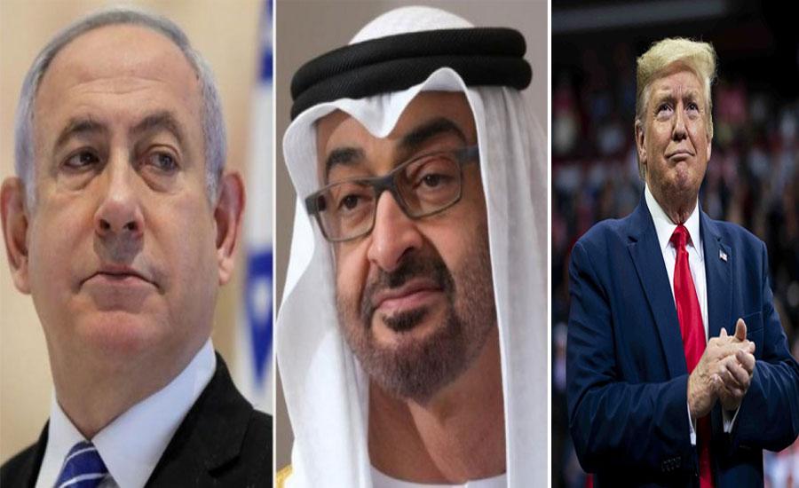 متحدہ عرب امارات اور اسرائیل میں سفارتی تعلقات قائم کرنے کا معاہدہ ہو گیا